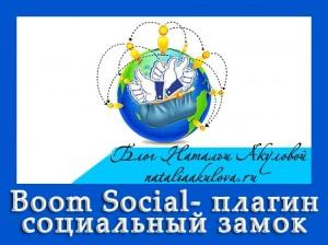 boom_social