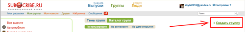 subscribe_ru