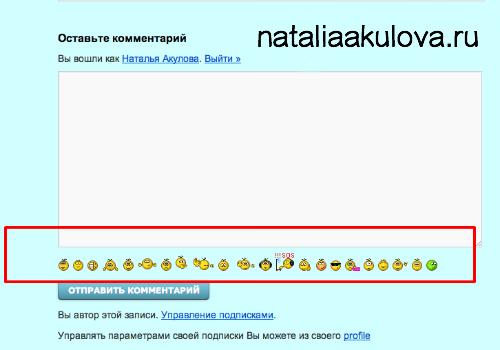 besplatnye_smajliki_skachat_besplatno2