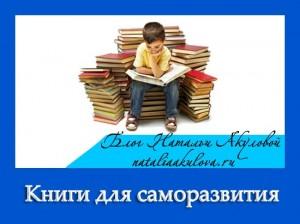 biznes_knigi_skachat_besplatno