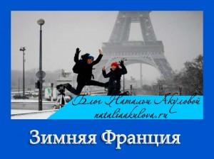 francija_strana2