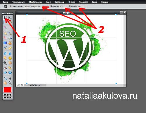 оптимизация картинок на блоге