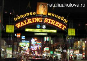 thailand5