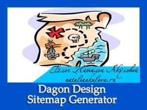 Dagon-Design-Sitemap-Generator