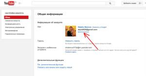 kanal-youtube-2
