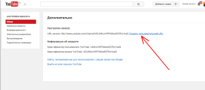 kanal-youtube-3