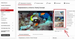 kanal-youtube-5