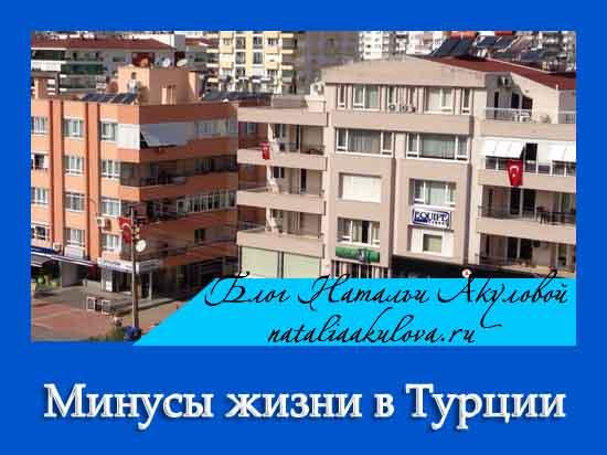 Плюсы и минусы покупки квартиры в испании