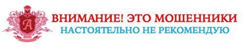 ЛОХОТРОН Сеть ломбардов «Финансовая помощь»