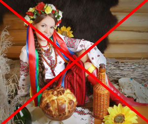 ukrainskij-partnerskij-servis