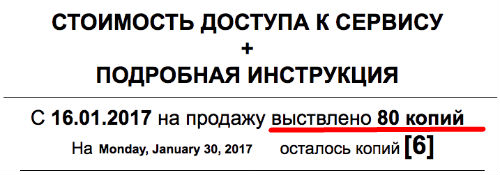 ЛОХОТРОН Scan-money