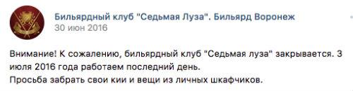 ЛОХОТРОН Система IB 2.0 | Заработок от 4500 рублей