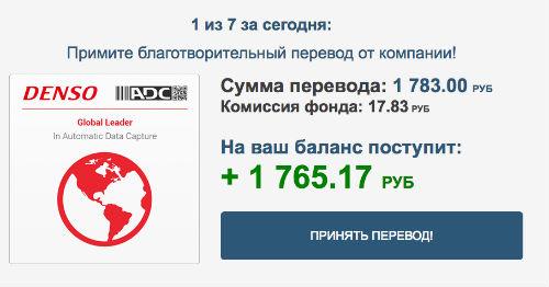 Это серые деньги казино лежащие на счетах физических лиц в оффшорной зоне плакаты казино купить