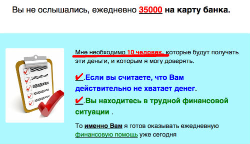 ЛОХОТРОН Фонд помощи нуждающимся Ивана Добронравова