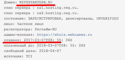 ЛОХОТРОН Key Starter Кей Стартер Олег Комов