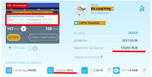 ЛОХОТРОН ExchangeCombain Сборщик остатков обмена электронной валюты
