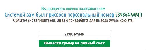 ЛОХОТРОН Cashback Cupons International Купоны с кэшбеком сайтов крупных компаний