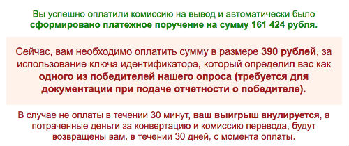 ЛОХОТРОН International Association of Web Tachnologies