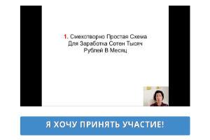 ЖИВОЙ МАРАФОН? 10 Денежных Дней С Ксенией Шокиной