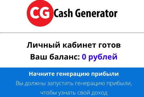 ЛОХОТРОН Денежный станок Зинаида Шорикова и Cash Generator