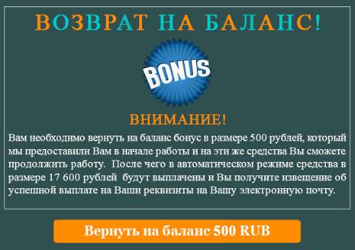 ЛОХОТРОН Блог Виталия Наумова от 17000 рублей на стимуляции валют