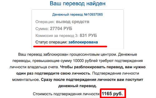 ЛОХОТРОН IQ-Rent Сдай компьютер в аренду