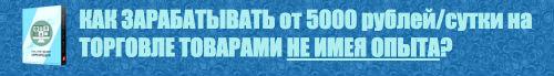 ЛОХОТРОН Программа Online-Shop manager и Евгений Новиков