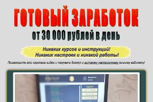 Команда Андрея Брагина Bitcoin Capital