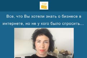 ОТЗЫВ Денежный Клуб Ксении Шокиной