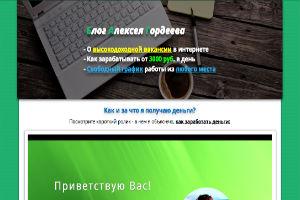 ЭкспрессКасса Блог Алексея Гордеева