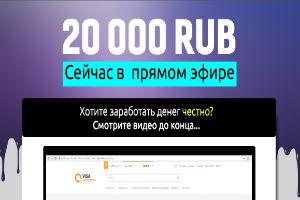 E-Gift Shop Cash Man Ирина Малахова