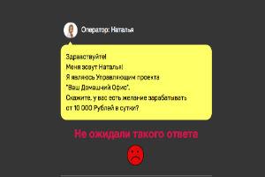 Ваш домашний офис с сайта yourhomeoffice.ru