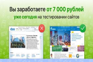 DTS Design Test Service Инна Соловьёва