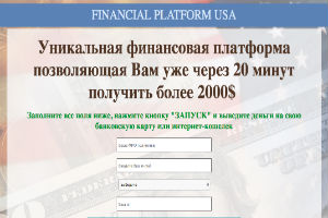 Financial Platform USA