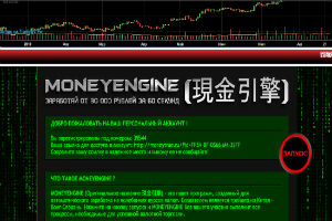 MoneyEngine