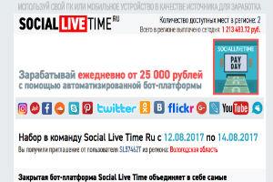 Social Live Time Ru