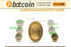 BotCoinсистема авто дохода от 0,06 BTC в день