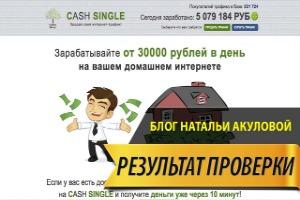 Money Event Money Goods продай свой интернет трафик