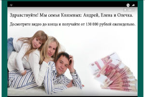 7 HANDSHAKES 130 000 рублей от участников семи рукопожатий