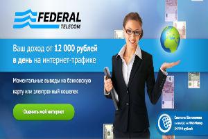 Internet Telecom