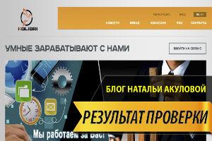 РАЗВОД Онлайн платформа Kolibri Corporation Андрей Балконский