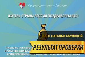Ежегодная акция Счастливый платеж Ежегодная акция от Card - Payment
