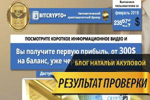 BITCRYPTO+ Автоматический криптовалютный брокер