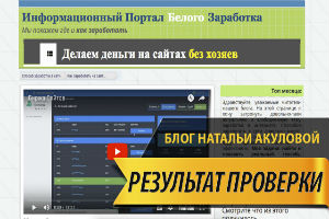 Блог Александра Громова The Dropped Websites