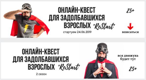 Canva com Дизайн обложки для группы магазина Вконтакте - как создать самостоятельно