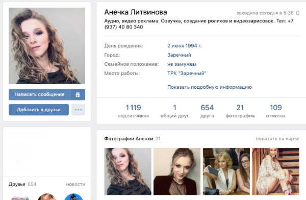 Светлана Шарапова Obman-net VIP SHOP WALLETS