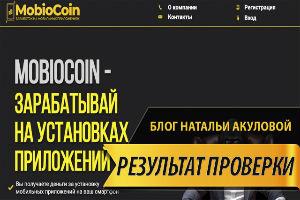MobioCoin SmartTech Владимир Кириленко