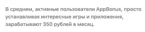 РАЗВОД MobioCoin SmartTech Владимир Кириленко