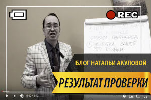 Союз 168 Артур Александрович Шолохов