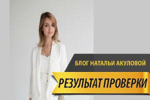 Анастасия Зюзина День Х 2 0 Таргет Х